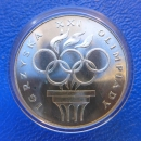 Polen 200 Zloty 1976 Olympisches Feuer Montreal Silber