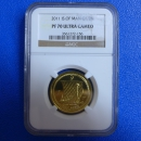 Isle of Man 1/2 Oz 2011 Half Noble in Gold in Polierte Platte in NGC-Slap PF70, selten!