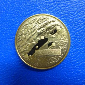 Schweiz 100 Franken 2000 Messias Gold In Ppkaufen Bei Münzen Müller