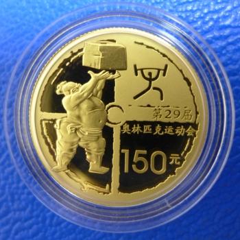 China 150 Yuan 2008 Antikes Gewichtheben Olympia Peking Goldkaufen