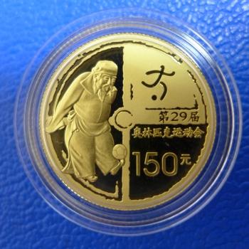 China 150 Yuan 2008 Antikes Fußball Olympia Peking Goldkaufen Bei