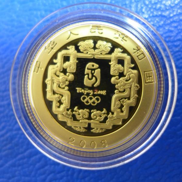 China 150 Yuan 2008 Antikes Ringen Olympia Peking Goldkaufen Bei