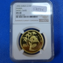 China 1 Oz 1995 Panda Gold MS 68 NGC - Slap